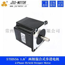 JSS-MOTOR金三士57HS56步进电机