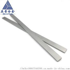 YG8硬质合金板材12*3*600mm钨钢合金长条