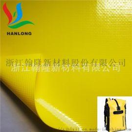 水袋涂层材料 水囊水桶面料 6P  军绿色PVC复合夹网布