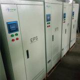 茂名3.7KWEPS集中應急電源供應