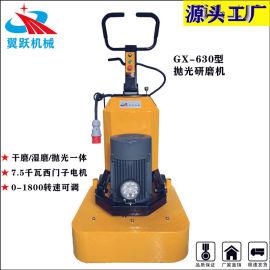 电动固化地坪研磨机厂家