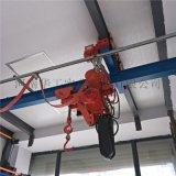起重電動環鏈葫蘆 1t-12m電動環鏈葫蘆