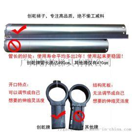 广州创乾浅谈铝合梯子的情况