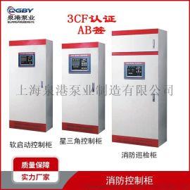 双电源切换柜机械应急启动柜排污泵控制柜直接启动柜