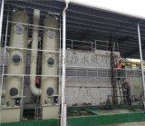 高濃氨氮廢水處理設備 化工氨氮污水處理設備