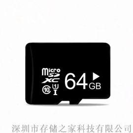 廠家直銷手機記憶體卡 高速記憶體卡tf卡 記錄儀儲存卡