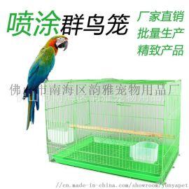 喷涂工艺小型群鸟笼子