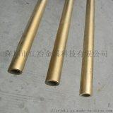H65黃銅毛細管 φ0.8-6 壁厚0.1-5mm