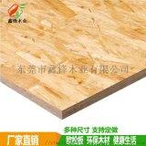 欧松板osb板材定向刨花板生产厂家欧松板环保木材