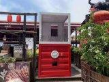 上海扭蛋机厂家租赁出售