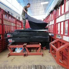江西石城摇床 定制各种型号摇床 3米小摇床