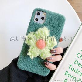 适用于iphone 11羊羔绒DIY花朵创意手机壳