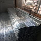 0.8厚白色防風鋁條板 1.2厚白色防風鋁扣板