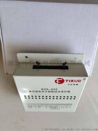 供应ZBK-630真空馈电开关智能综合保护器