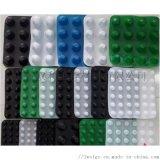 HDPE塑料防护排水板