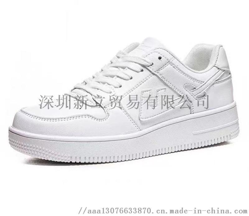 运动鞋服一手货源