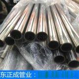 薄壁不鏽鋼製品管,茂名光面201不鏽鋼製品管