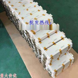 东莞深圳全新LG进口3.7V60AH三元动力**电池3.7V70AH**电池