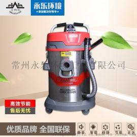 源頭廠家銷售乾溼兩用工業吸塵器,大功率噪音小