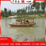 安徽滁州仿古单亭船怎么卖