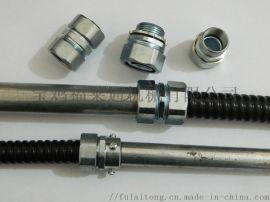灰色阻燃包塑管标准 黑色阻燃包塑管