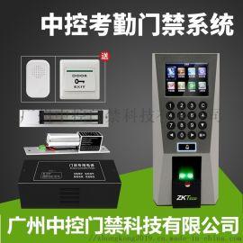 玻璃门F7S指纹识别门禁机安装公司找广州中控