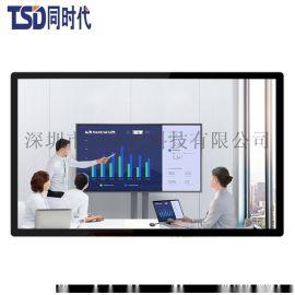 同时代(TSD)21.5英寸壁挂广告机数字标牌智能楼宇显示器多媒体教学会议一体机幼儿园电梯商业屏网络版