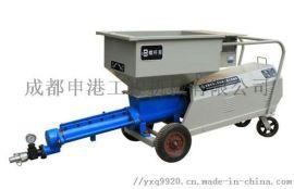 砂浆泵螺杆注浆机砂浆泵 成都申港砂浆泵