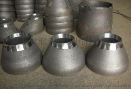高质量高压不锈钢异径管