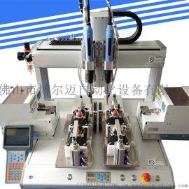 5331双工位自动锁螺丝机