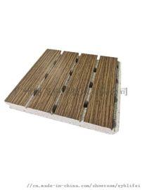 槽木吸音板【丽飞声学】、室内吸音降噪、环保、阻燃,广州销售