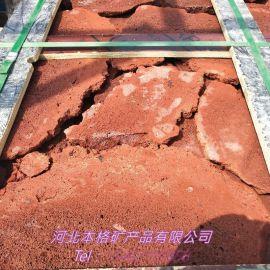 火山石板材厂家 火山石板材 黑洞石板材 玄武石板材