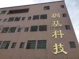 天津河西区门磁开关常开常闭门磁报价