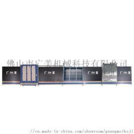 中空玻璃生产线 全自动中空封胶线