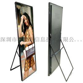 商业宣传同步更换播放信息全彩高清显示LED镜子屏
