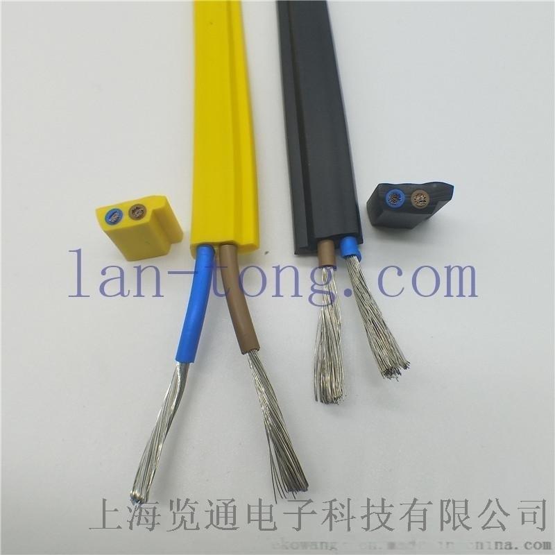 A-BUS扁平电缆_ASI-BUS通讯电缆