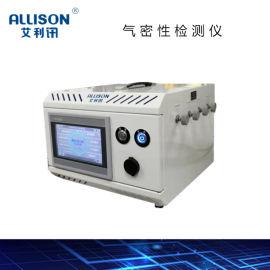 直压式气密性检测设备 密封性检测设备