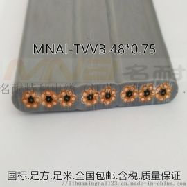 TVVB48*0.75电梯随行扁电缆
