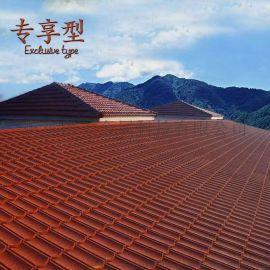 北京彩石金属瓦屋面瓦镀铝锌彩石瓦仿古罗马型灰色瓦