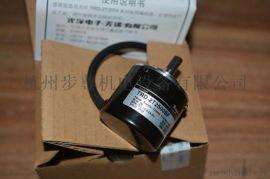 增量式光洋编码器TRD-2T1000BF