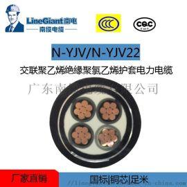 YJV22 4+1芯 铜芯钢带铠装电力电缆