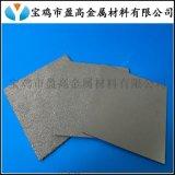 厂家定制气体发散微孔材料多孔钛板