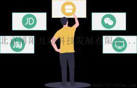 小程序积分商城系统 全渠道会员管理软件博阳互动