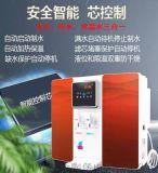 家用淨水器纯水机商用净水系统厂家直销