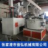 廠家直銷SHR高速混合機 PVC塑料顆粒高速混合機