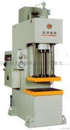Y41-100T单柱校正液压机