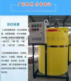 自动加药装置PE桶消毒剂PAC/PAM