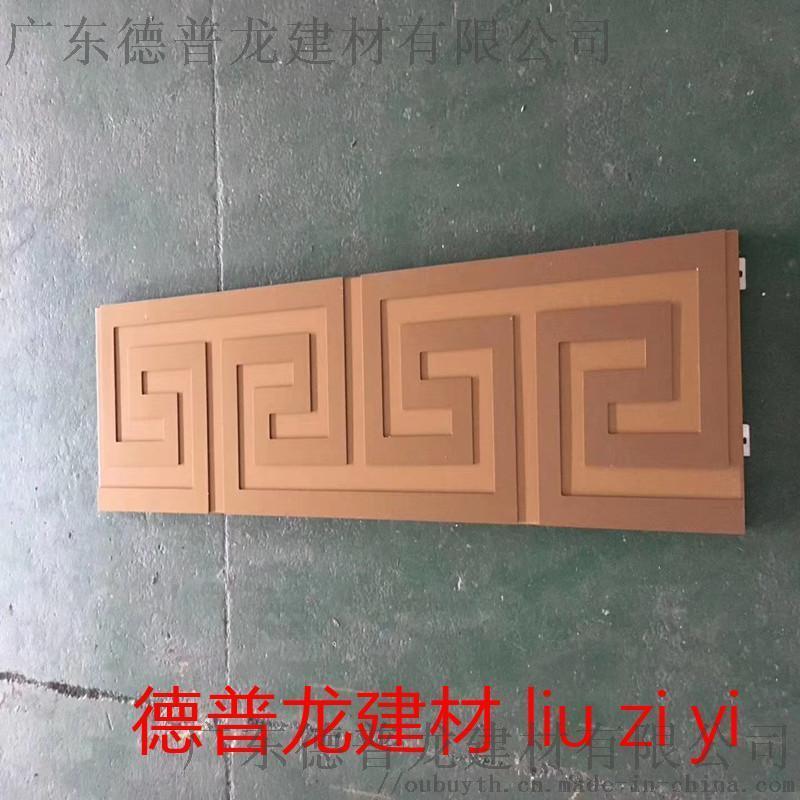 锦绣花园外墙浮雕铝单板,雕刻浮雕仿古造型铝单板