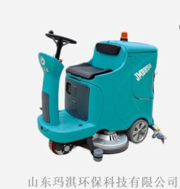 工业商业物业展馆超市车站保洁用驾驶式洗地机