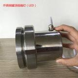 DN80不锈钢喇叭口活接视镜灯 LED罐顶视镜灯